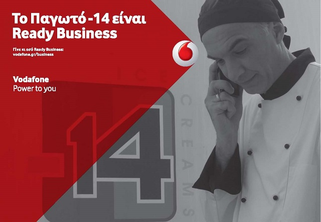 Ready_Business_Pagoto_14