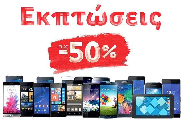 Vodafone_sales_photo