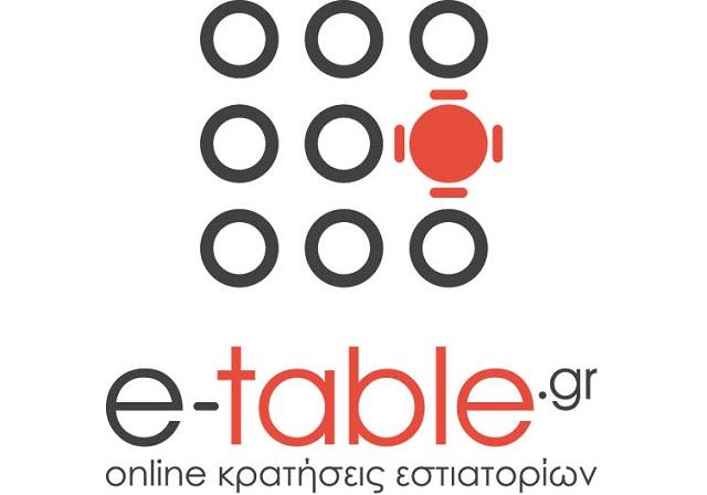 etable-logo