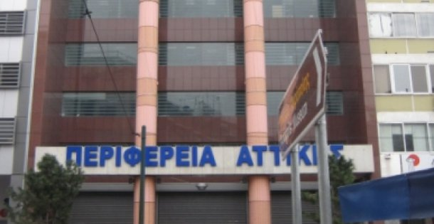 ktirio_periferia_atikis_3