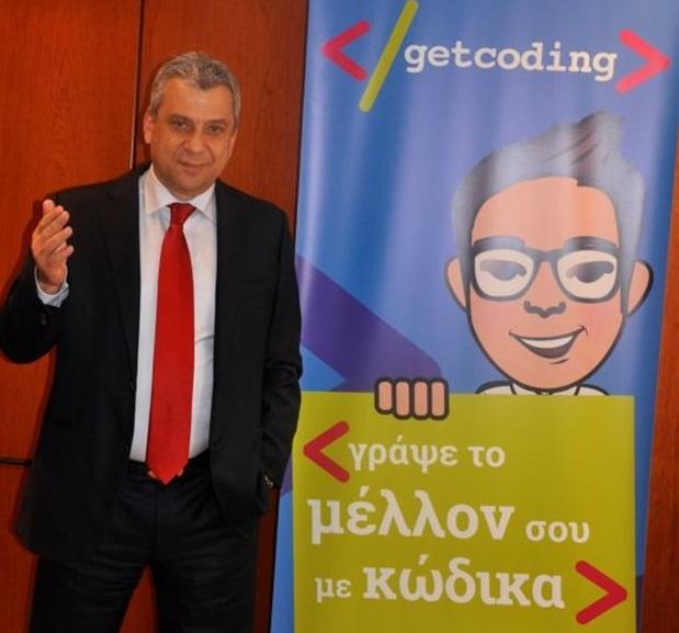 getcoding