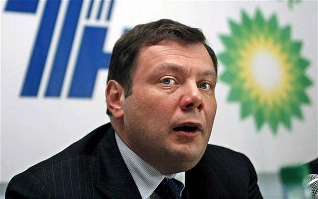 FILE RUSSIA OIL TNK BP