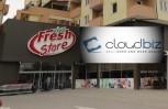 """Εικόνα για το άρθρο """"Την έννοια του Customer Loyalty εισάγει η Cloudbiz στο Κόσσοβο"""""""