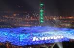"""Εικόνα για το άρθρο """"Οι CEOs των Intel, Microsoft και Baidu συμμετέχουν στο Lenovo Tech World"""""""