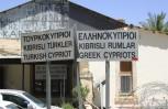 """Εικόνα για το άρθρο """"Προς ενοποίηση η κινητή, στην ελεύθερη Κύπρο και τα κατεχόμενα"""""""