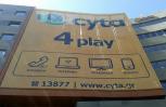 """Εικόνα για το άρθρο """"Απόφαση για πώληση της Cyta Ελλάδος χωριστά από τη μητρική"""""""
