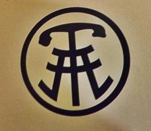 ΑΕΤΕ 1931-1949