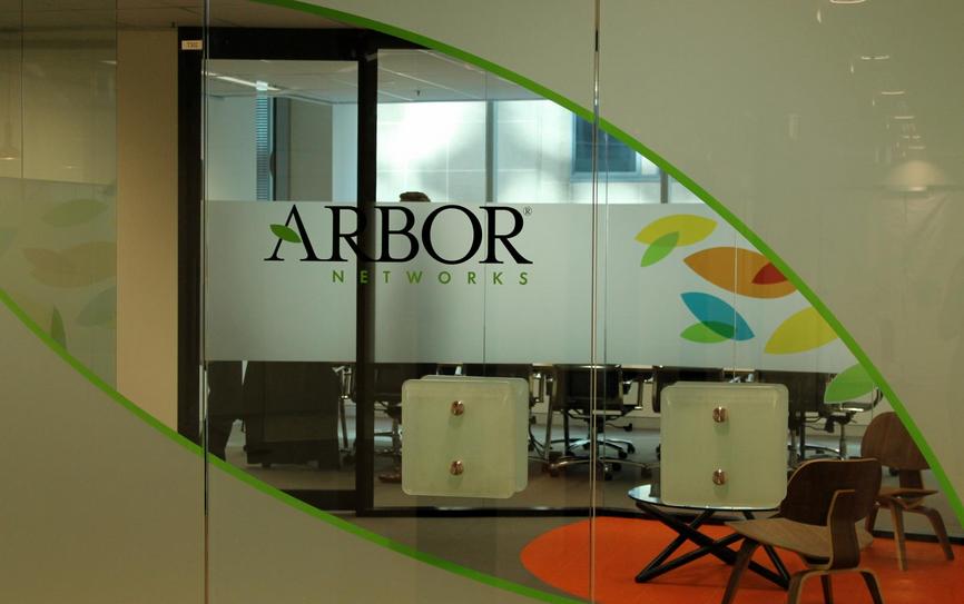 Arbor-Networks-entrance