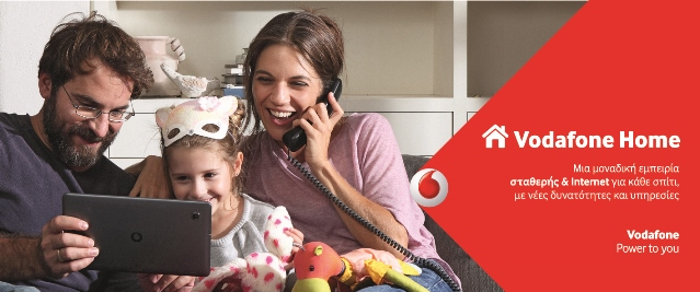 Vodafone_ Home_small