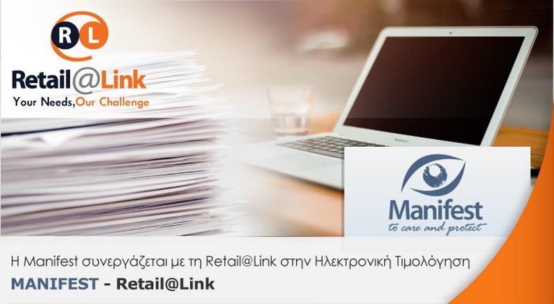 retaillink-manifest