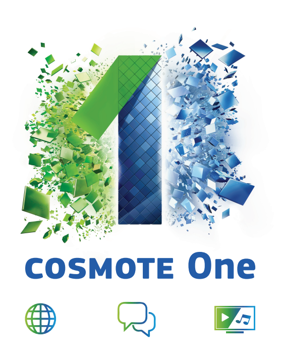 cosmote-one