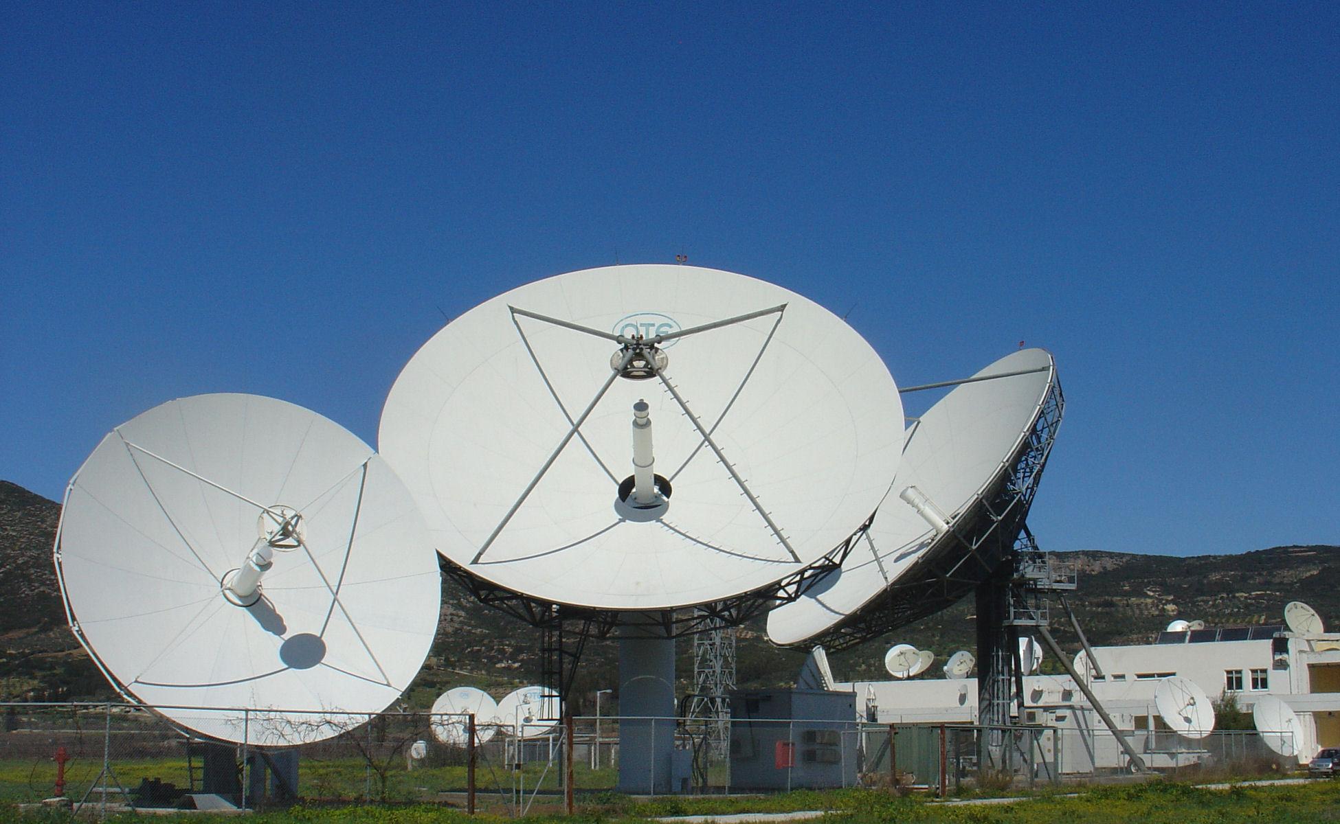nemea antennas