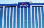 """Εικόνα για το άρθρο """"Νέα μείωση τελών για τις κλήσεις προς το δίκτυο της WIND"""""""