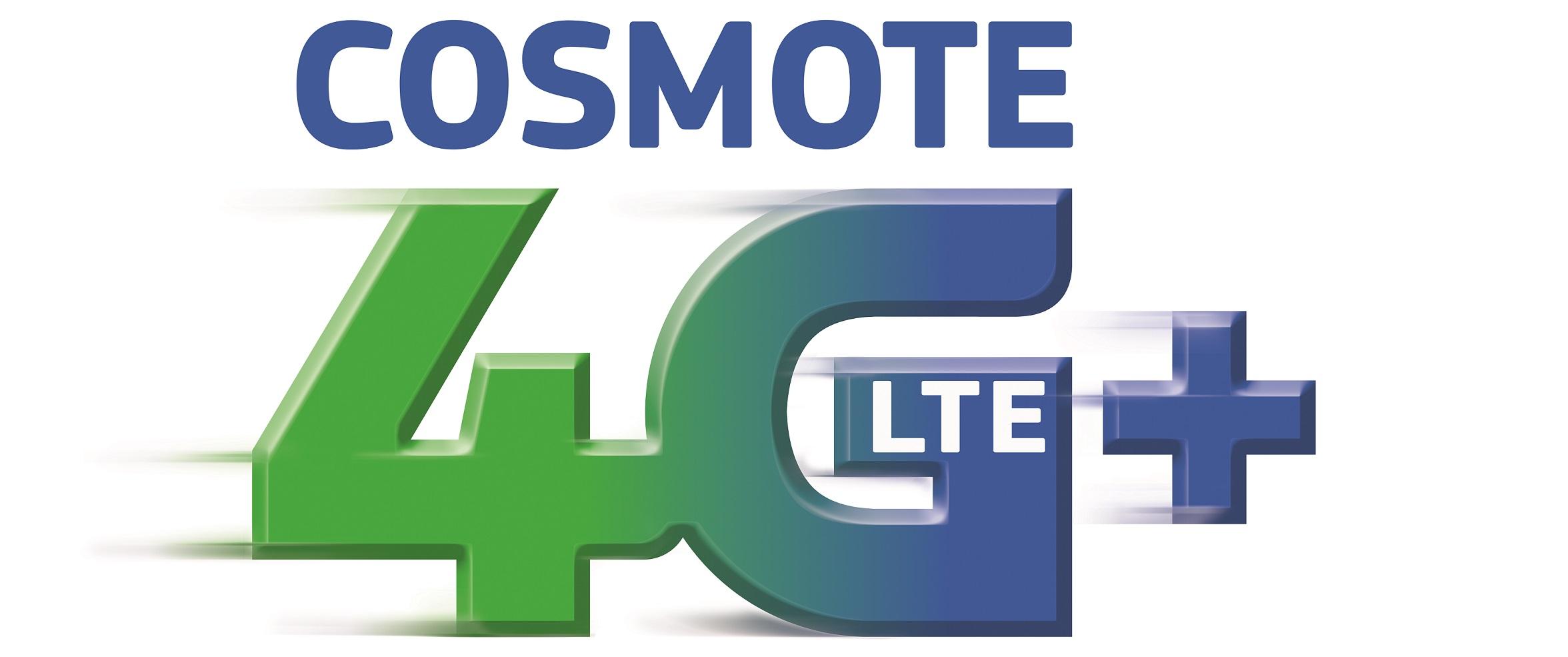 COSMOTE 4G+ NEW CMYK