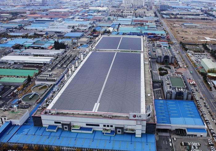 LG Solar Facility in Gumi