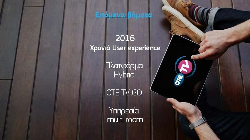 OTE TV 2016 Customer Experience