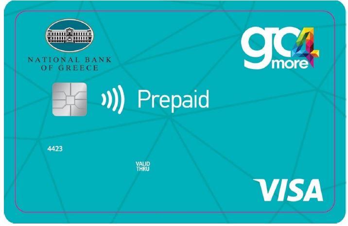 Visa Prepaid_NBG