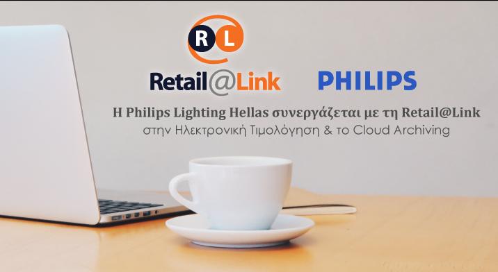 philips-retaillink
