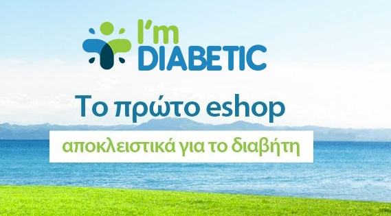 imdiabetic_photo_1