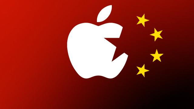 apple-china-lower