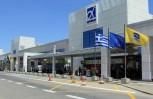 """Εικόνα για το άρθρο """"Ο Διεθνής Αερολιμένας Αθηνών είναι το 1ο αεροδρόμιο στον κόσμο που υλοποιεί εφαρμογή bot μέσω του Facebook Messenger"""""""