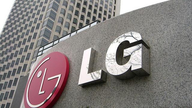 lg-financial