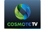 """Εικόνα για το άρθρο """"Οι ταινίες της Disney και τα βραβεία Όσκαρ αποκλειστικά στην Cosmote TV"""""""