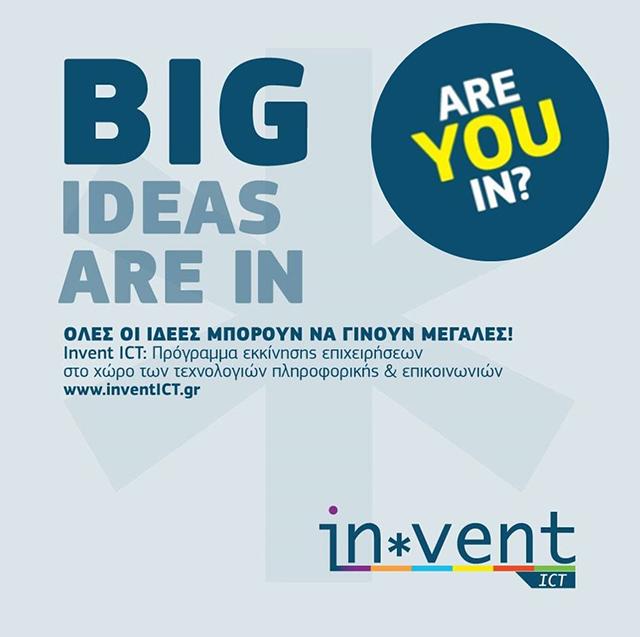 invent-ict-ideas