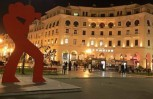 """Εικόνα για το άρθρο """"Η Cosmote TV μεγάλος χορηγός του Φεστιβάλ Κινηματογράφου Θεσσαλονίκης"""""""