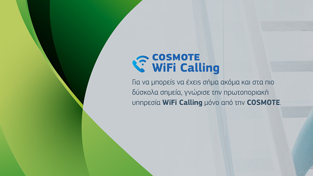 COSMOTE-WiFi-Calling