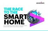 """Εικόνα για το άρθρο """"Accenture: κίνδυνος για τους telcos να χάσουν πελάτες από τους παγκόσμιους ψηφιακούς κολοσσούς"""""""