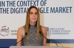 """Εικόνα για το άρθρο """"ΟΤΕ: ευκαιρίες & προκλήσεις για τις ελληνικές επιχειρήσεις στην ψηφιακή εποχή"""""""