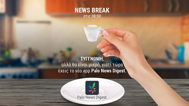 palo-news-digest