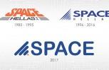 """Εικόνα για το άρθρο """"Space Hellas: Νέο λογότυπο, ίδιες αξίες"""""""