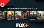 """Εικόνα για το άρθρο """"Η Vodafone TV παρουσιάζει το FOX+ για πρώτη φορά στην Ελλάδα"""""""