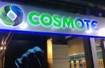 """Εικόνα για το άρθρο """"Cosmote: Δωρεάν Mobile Internet κάθε ΣΚ μέχρι 4 Ιουνίου"""""""