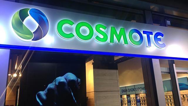 cosmote-patra