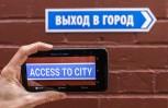 """Εικόνα για το άρθρο """"Google Translate: αξιόπιστη και ακριβής ελληνική μετάφραση"""""""