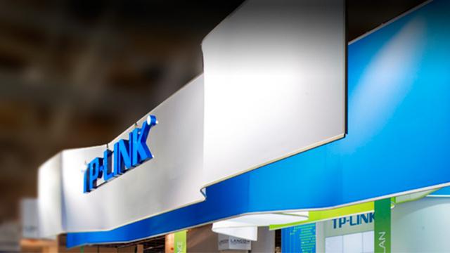 tp-link-sales-2016