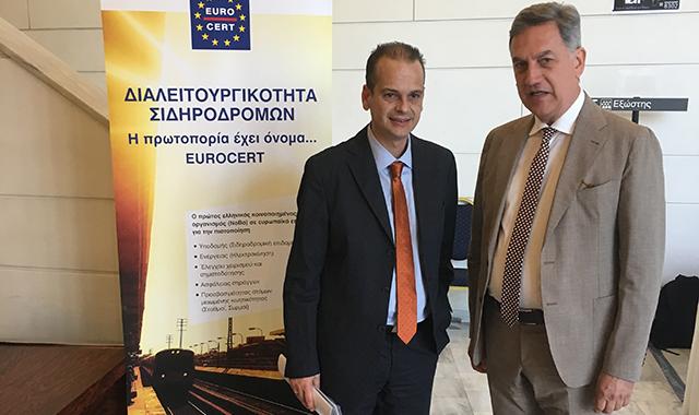 eurocert-ministry