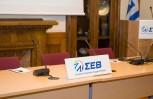 """Εικόνα για το άρθρο """"Έξι αναγκαίες πρωτοβουλίες για τα ευρυζωνικά δίκτυα υψηλών ταχυτήτων σύμφωνα με τον ΣΕΒ"""""""