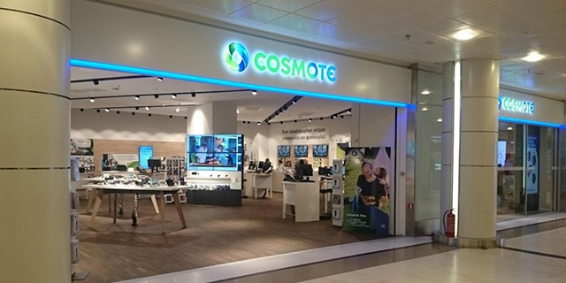 cosmote-store-2