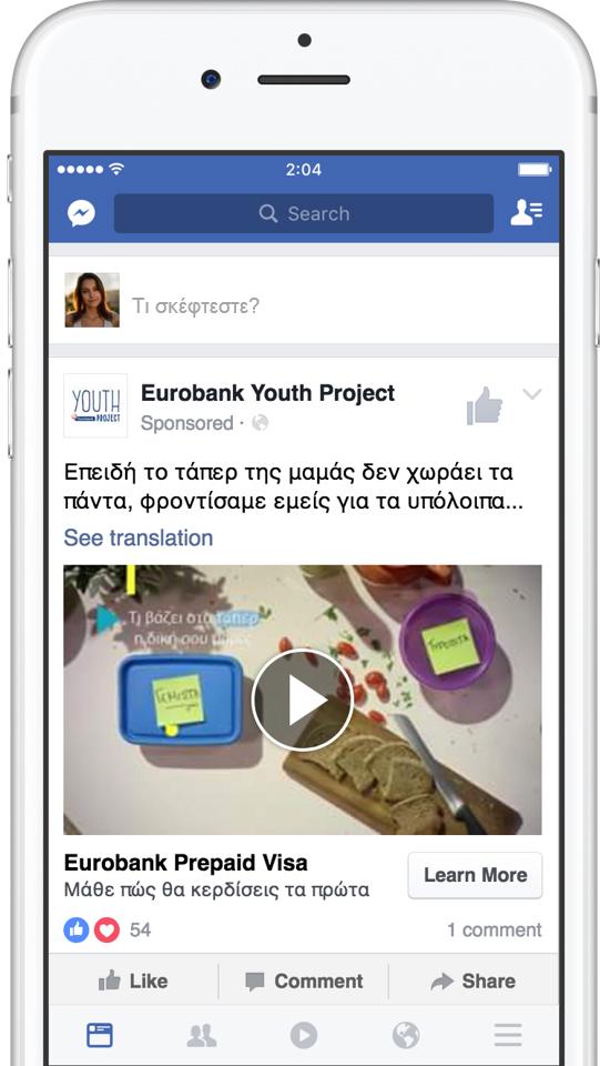 eurobank-fb