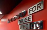 """Εικόνα για το άρθρο """"Η Lenovo για 3η συνεχομένη χρονιά στη λίστα """"best global brands"""" της Interbrand"""""""