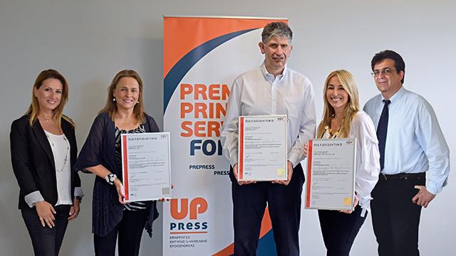 up-press