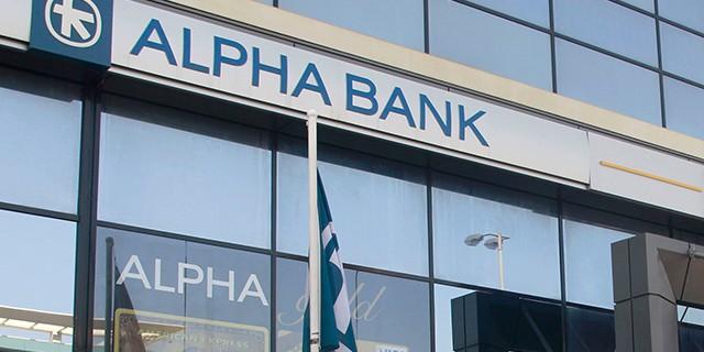 alpha-bank-fintech