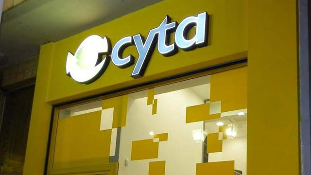 cyta-pccw