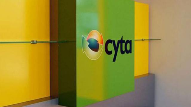 cyta-wind