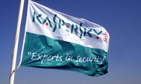 Kaspersky Lab DDoS Intelligence: εκτυπωτές, eSports και κρυπτονομίσματα