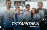 """Εικόνα για το άρθρο """"Ολυμπιάδα Εκπαιδευτικής Ρομποτικής: χάλκινο μετάλλιο & σημαντικές διακρίσεις για τις Ελληνικές ομάδες"""""""